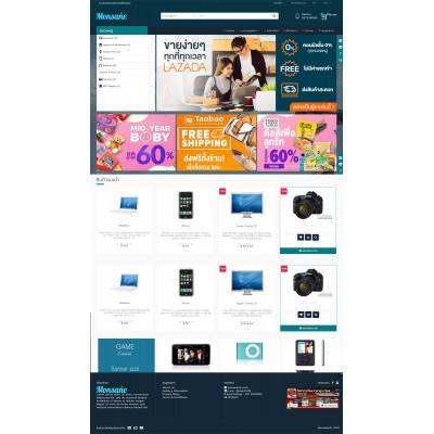 รับทำเว็บขายสินค้า ราคาถูก รองรับ 2 ภาษา ใช้งานง่าย รูปแบบสวย