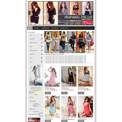 เว็บร้านค้าออนไลน์ Responsive Design  รับทำเว็บขายสินค้า